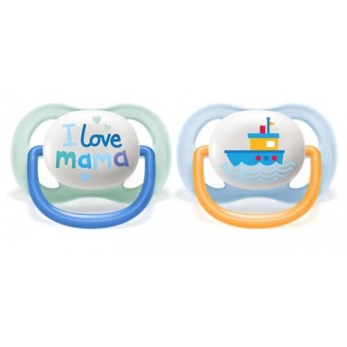 AVENT Cumlík Ultra Air Happy I Love mama, 0-6m - Lodička, modrá